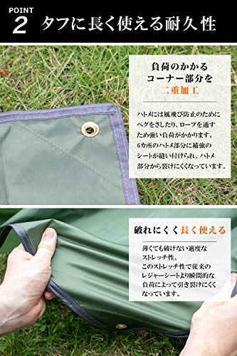 Scrishグランドシートレジャーシートキャンプコンパクト軽量収納袋ペグ付き(アーミーグリーン240*220cm)