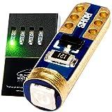 ぶーぶーマテリアル T5 LED グリーン メーター球 緑 T6.5 T7 拡散 バルブ 無極性 安定性能 5個