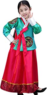 CRB Fashion Girls Traditional Kids Korean Hanbok Outfit Dress Costume (130cm, Green Red)