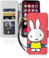 Iphone11 携帯 ケース 手帳型 財布型 アイフォン 11 ミッフィー Iphone 11 Pro Iphone 11 Pro Max アイフォン ケース スマホケース スマホカバー レザー 薄型 耐衝撃 カバー
