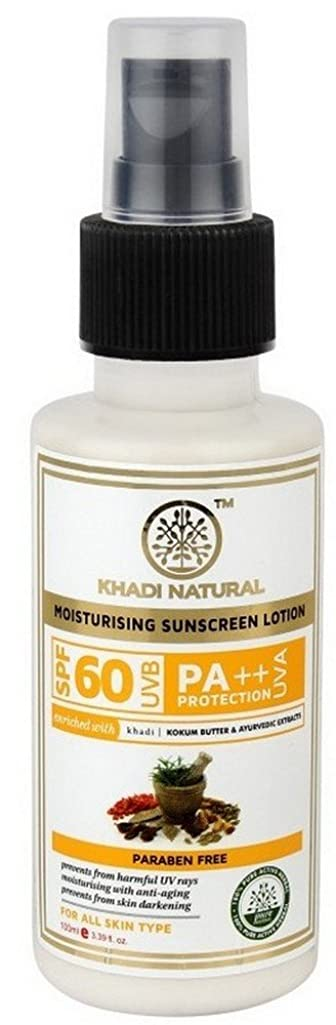 一人で怒ってトリムKhadi Natural SPF 60 UVB PA++ Sunscreen Moisturising Lotion