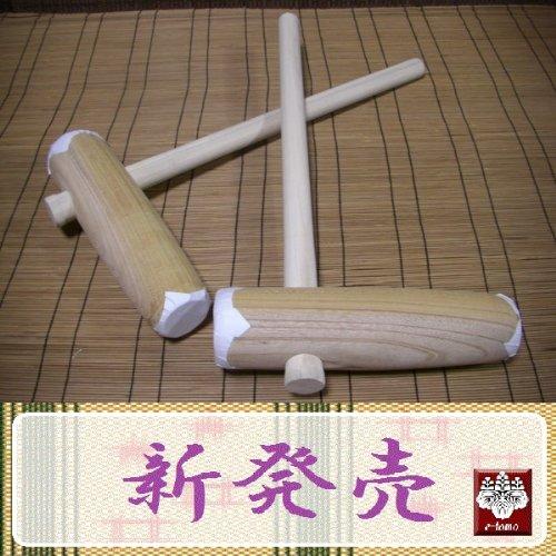 餅つき道具 小槌杵 2本セット(teto255) オフィス木村it21