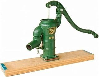 慶和製作所 井戸用 手押しポンプ 台付けタイプ 32mm用