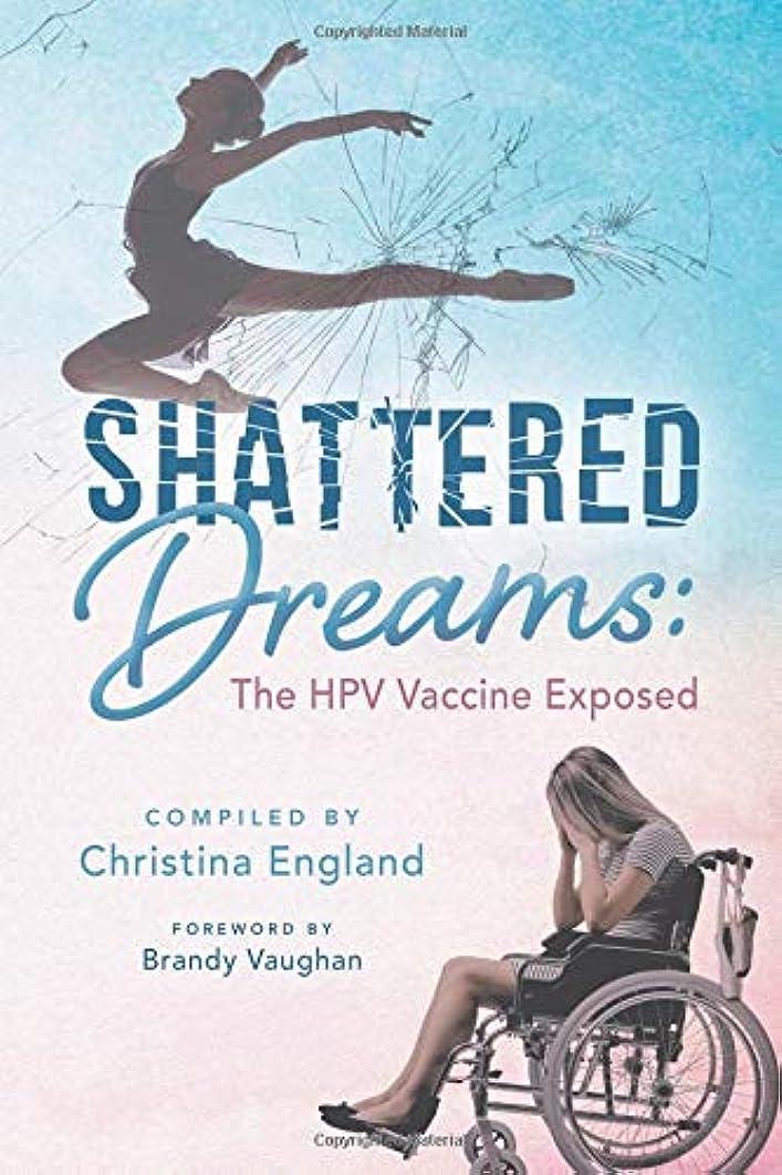 お互いパースブラックボロウスラッシュShattered Dreams: The HPV Vaccine Exposed
