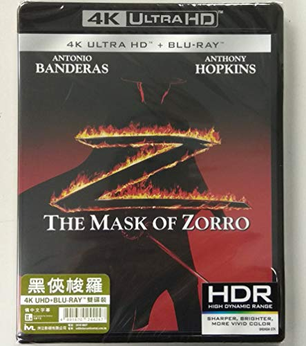 The Mask Of Zorro 4K UHD + Blu-ray (Hong Kong Version / Chinese subtitled) 黑俠梭羅