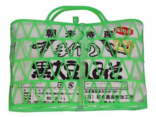 【おばあちゃんの手作り】黒大豆入りみそ(1K)かご