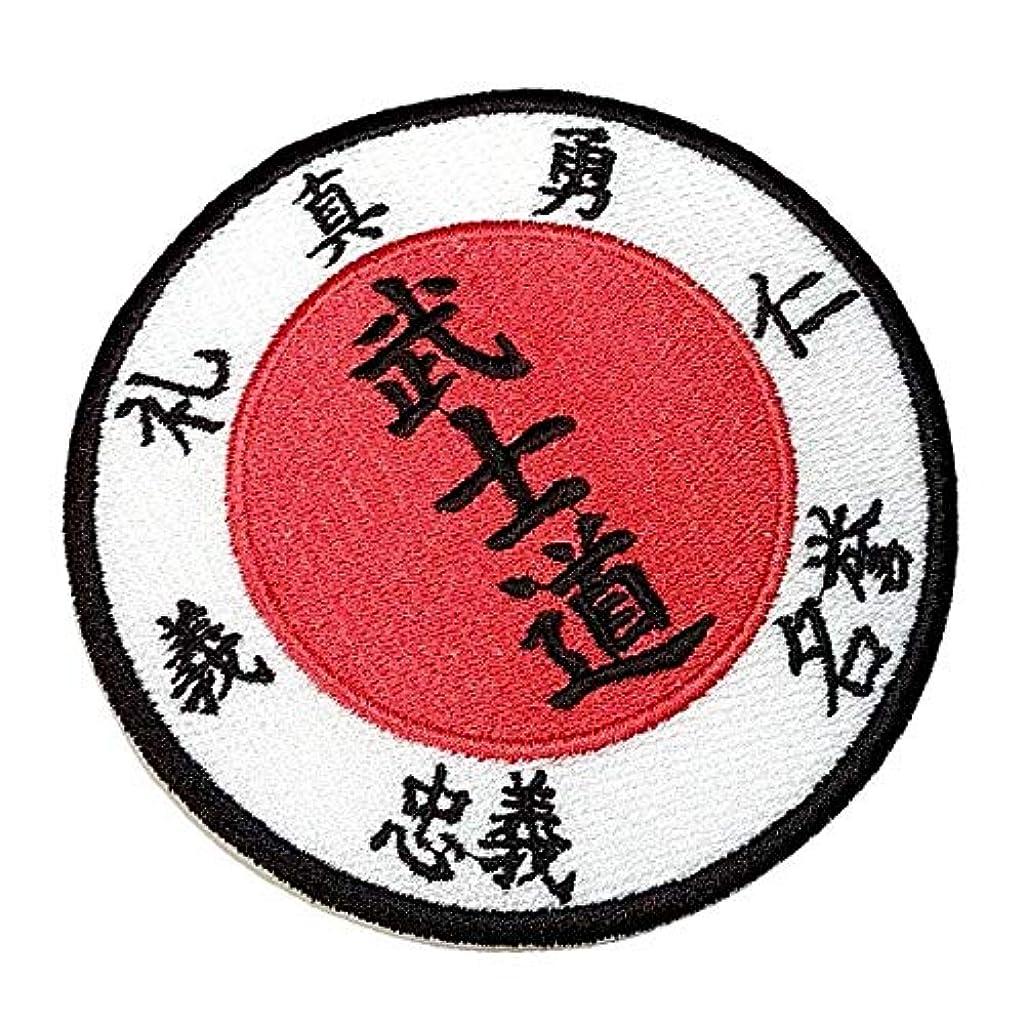 ATM213T Kanjis Codigo Karate Bushido 100% Embroidered Patch Iron or Sew Kimono Size 3.74×3.74 in