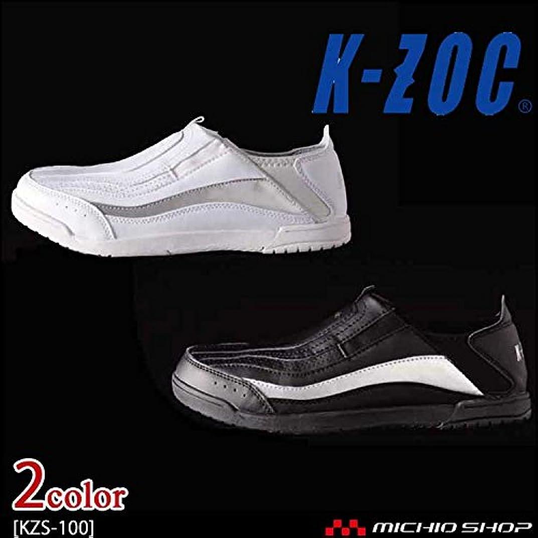 麦芽ジョブ生命体ケイゾック 安全靴 セーフティスニーカー(スリッポン) KZS-100Color:ホワイト 28.0