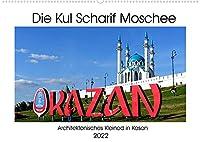 Die Kul Scharif Moschee - Architektonisches Kleinod in Kasan (Wandkalender 2022 DIN A2 quer): Innen- und Aussenansichten der zweitgroessten Moschee Russlands (Monatskalender, 14 Seiten )