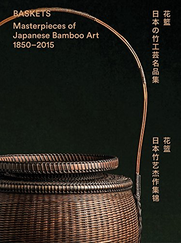 Compare Textbook Prices for Baskets: Masterpieces of Japanese Bamboo Art 1850-2015 English, English and Japanese Edition Bilingual Edition ISBN 9789881375452 by Earle, Joe,Stark, Bertrand