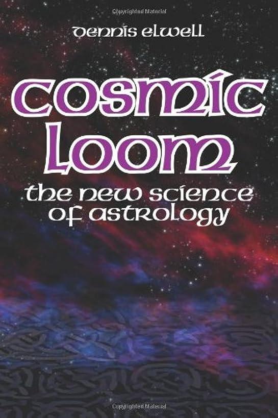 Cosmic Loom