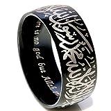 Jude Jewelers 8mm Black Stainless Steel Islamic Mulslim Shahada Ring (10)