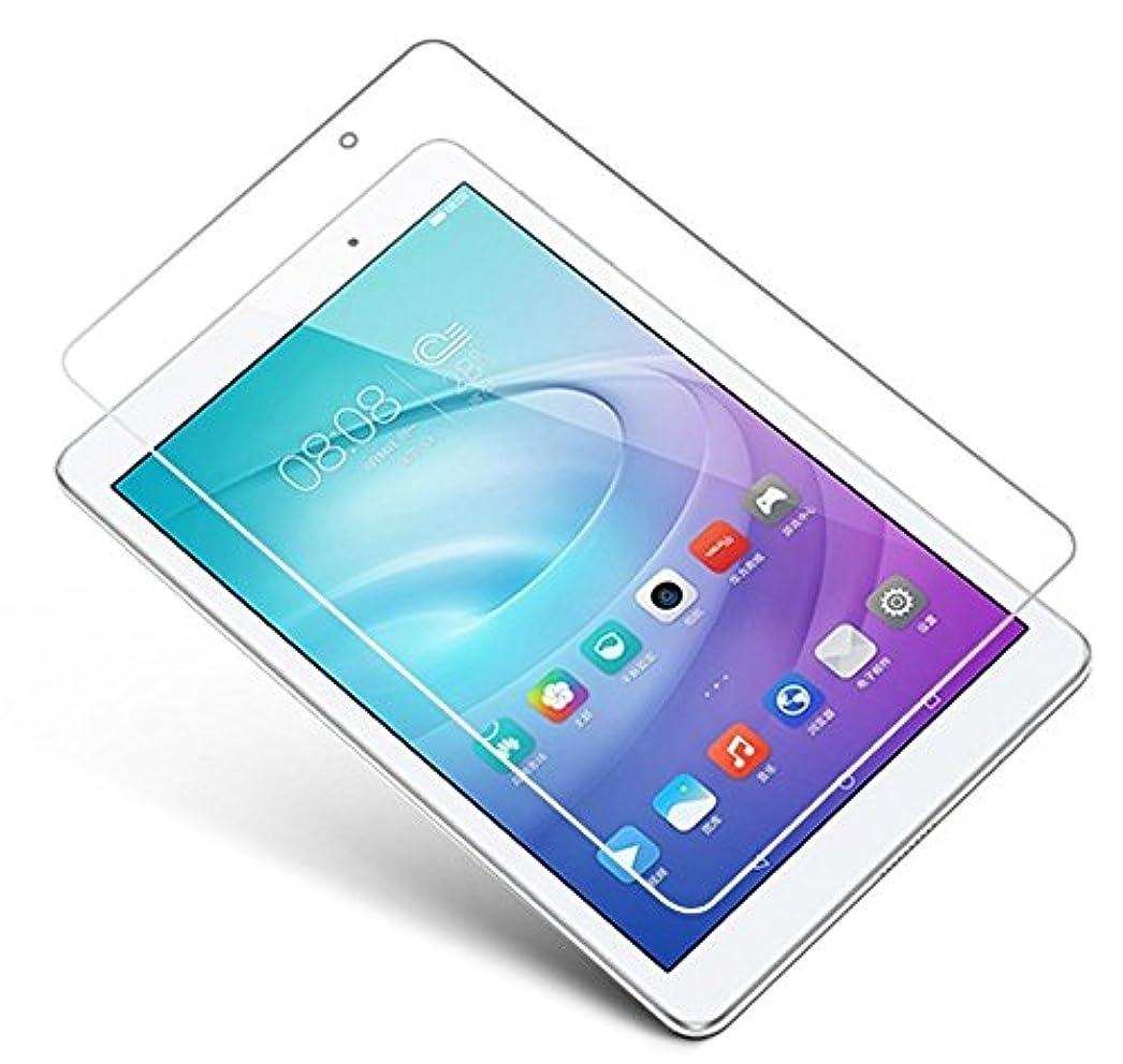 ねじれ鷲公園【千客屋】ファーウェイ HuaweiMediaPad T2 10.0 Pro/Qua tab 02 au対応専用 指紋防止 液晶保護フィルム 「528-0039-01」 …
