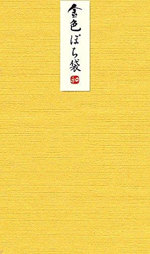 和紙かわ澄『黄金色ぽち袋』