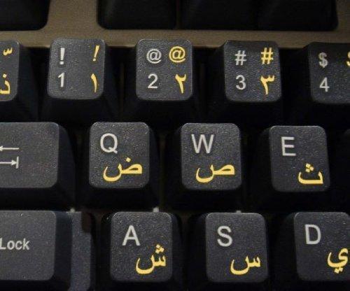 Tastaturaufkleber ARABISCH, Gelbe Schrift, transparent