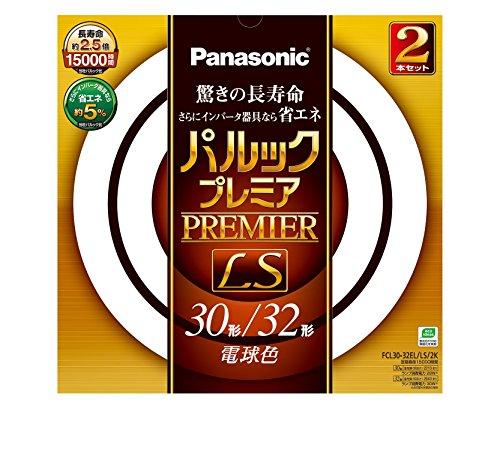 パルックプレミアLS 30+32W 電球色 FCL3032ELLS2K
