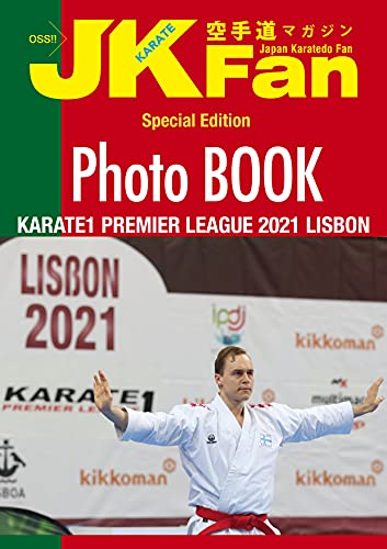 Karate1 Premier League 2021 Lisbon Photo Book: Karatedo Magazine JKFan Special Edition (English Edition)