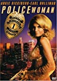 Police Woman - The Complete First Season