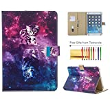 Universal Case for 7 Inch Tablet, Techcircle Folio Wallet Stand Magnetic Flip Leather Protective Cover for Dragon Touch 7 inch Tablet/Fire 7 Tablet and More 7' Android Tablets, Galaxy Cat Tiger