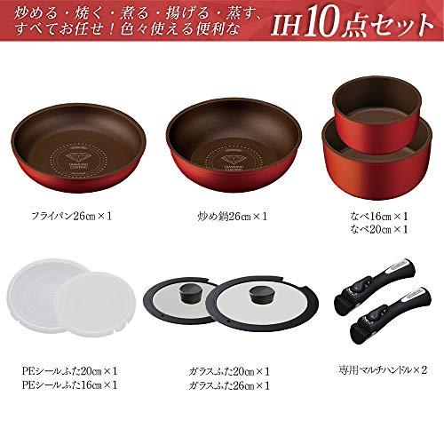 アイリスオーヤマ フライパン 鍋 セット 10点 26㎝ 20㎝ ガス火 IH 対応 ダイヤモンドコートパン レッド H-IS-SE10 軽量 こびりつきにくい お手入れ簡単