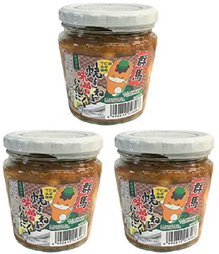 【3個セット】下仁田ねぎ使用 青唐辛子焼きねぎ味噌にんにく 青唐辛子味噌 ぐんまちゃん