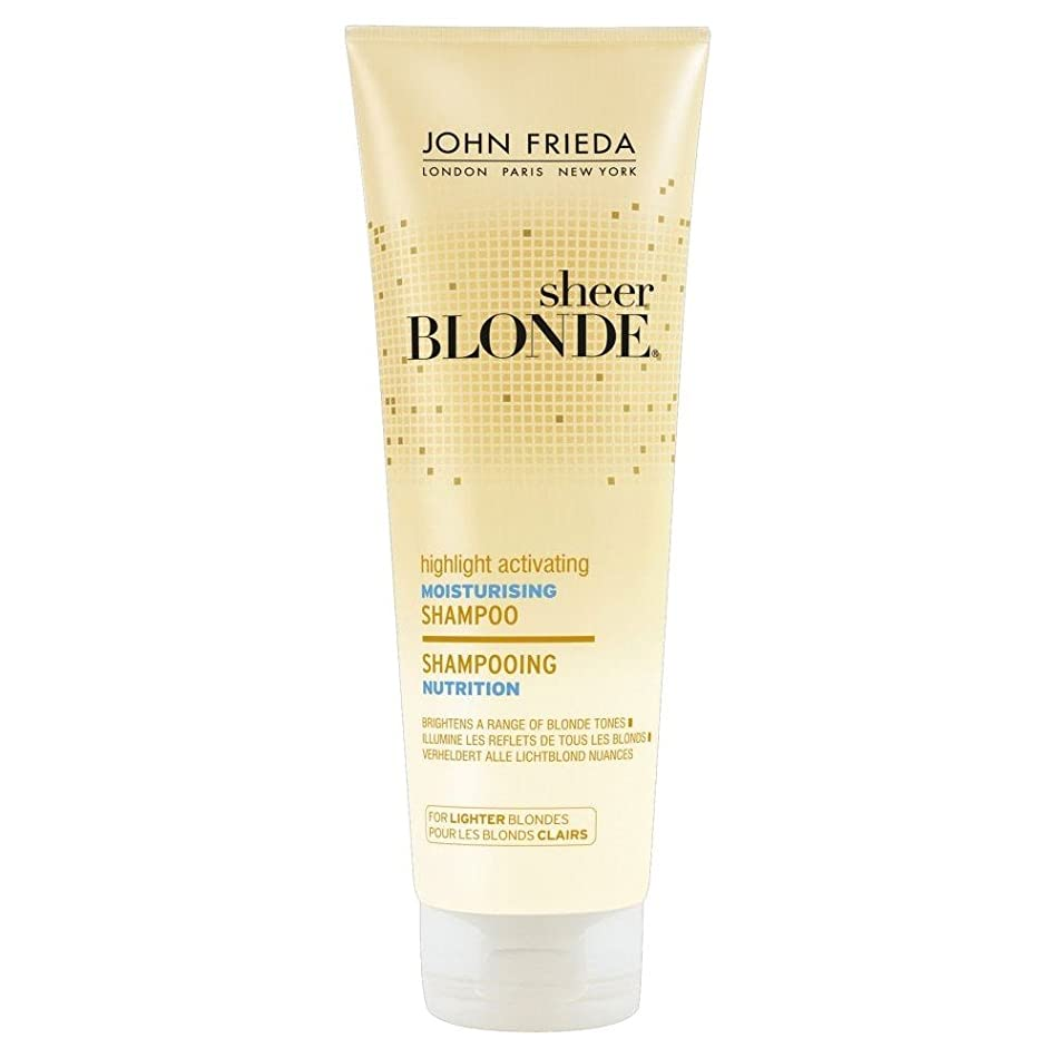 変なスタック一生John Frieda Sheer Blonde Moisturising Shampoo - for Lighter Blondes (250ml) ジョン?フリーダ薄手のブロンドの保湿シャンプー - 軽いブロンド用( 250ミリリットル) [並行輸入品]