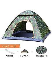 XIANRUI テント ワンタッチ UVカット 設営簡単 ダブルドア キャンプテント ペグ+トップカバー+キャリーバッグ付 折りたたみ アウトドア用品 キャンプ 携帯便利