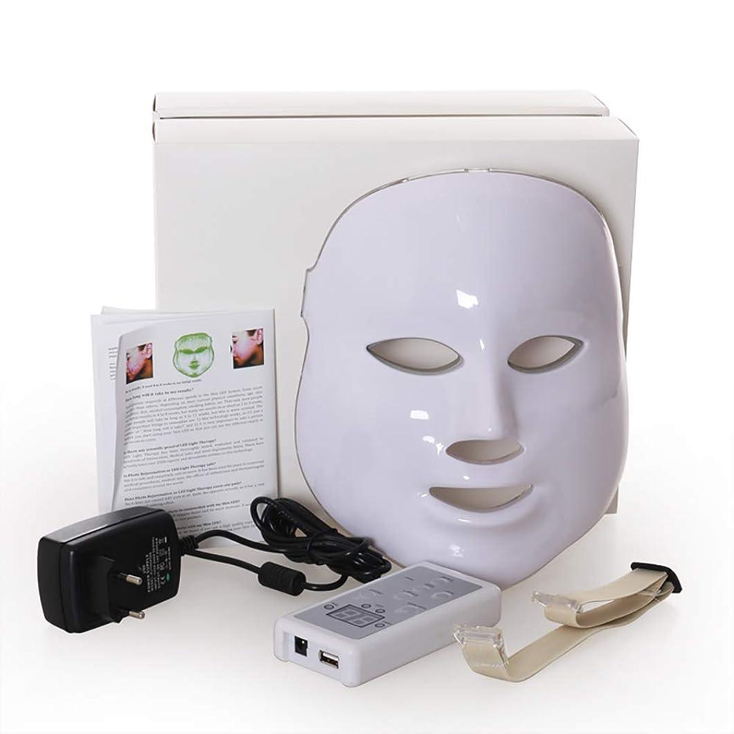 影のあるからに変化する有利Led のマスク、7色はしわ、にきび及び健康な皮の若返りのコラーゲン、反老化の美のマスクのための軽い療法の顔のスキンケアのマスクを導きました