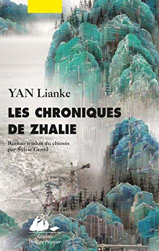 Les Chroniques de Zhalie (GRAND FORMAT)