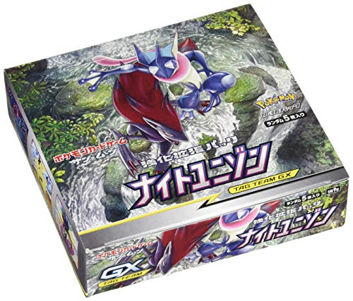 Pokemon Game Sun & Moon Reinforcement Expansion Pack Knight Unison Box Japan Import