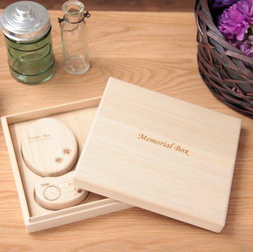 メモリアルボックス(乳歯ケース・へその緒ケースセット)【高級桐天然木使用】