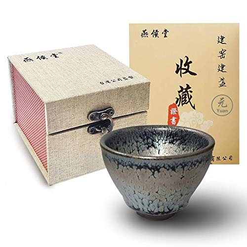 Yan Hou Tang JianZhan Tenmoku Tea Coffee Expresso Cappuccino Asian Cup Mug Bowl - 85ml 3oz Ping Partridge Spot Chinese EGG Style Metal Clay Class Ceramic Crafts Designer Collection Ceremony Handmade