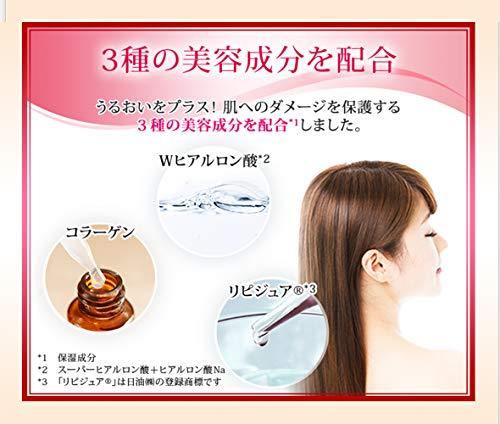 アデランスヘアプラスビューファンデパウダー(ダークブラウン)女性用薄毛隠し白髪隠しヘアファンデーション