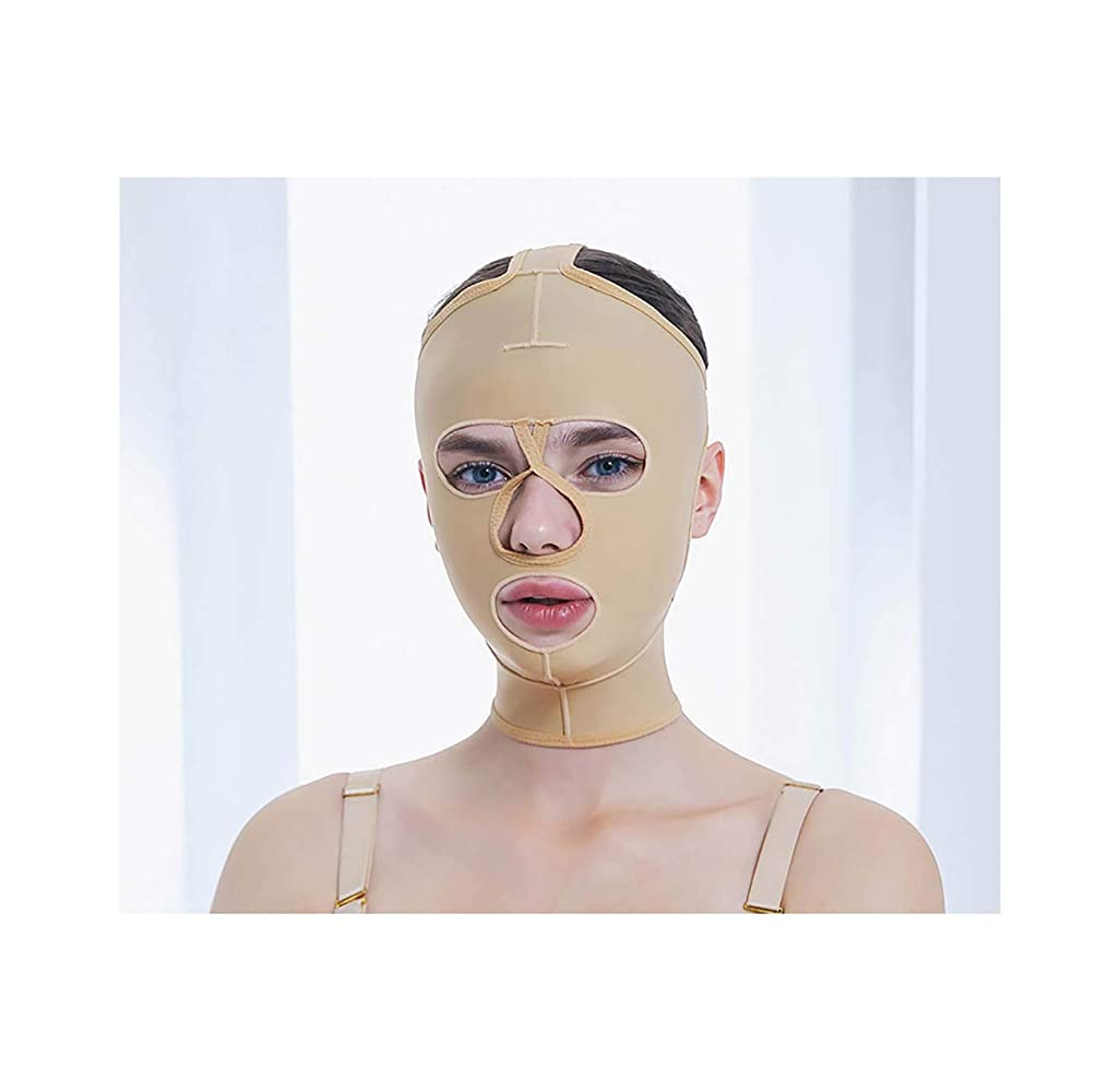 胆嚢スノーケルGLJJQMY 顔と首のリフト痩身マスク脂肪吸引術脂肪吸引整形マスクフードフェイシャルリフティングアーティファクトVフェイスビーム弾性スリーブ 顔用整形マスク (Size : XXL)