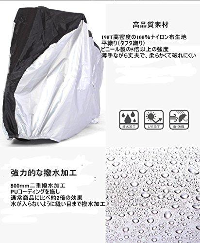 SyuuYou自転車カバー防水撥水加工UVカット風飛び防止破れにくい190Tサイクルカバー収納袋付き29インチまで対応