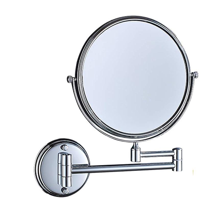 伝染性の詐欺師局HUYYA 化粧鏡、両面 壁掛け式 化粧ミラー 3倍拡大バスルームミラー360 °回転 伸縮可能折り けメイクミラー,Silver_6inch
