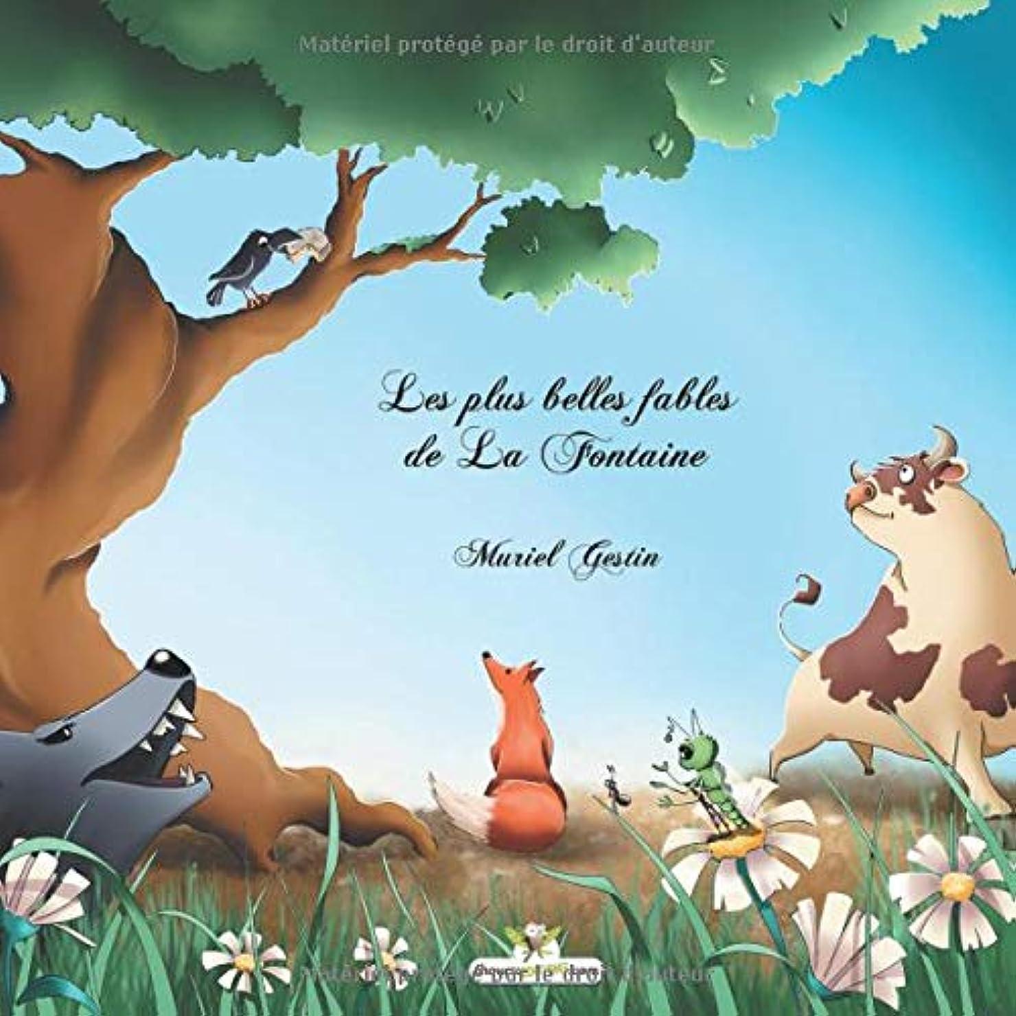 差別する契約する期待Les plus belles fables de La Fontaine