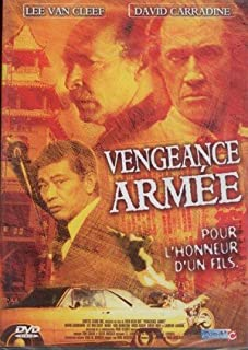 Vengeance Armée