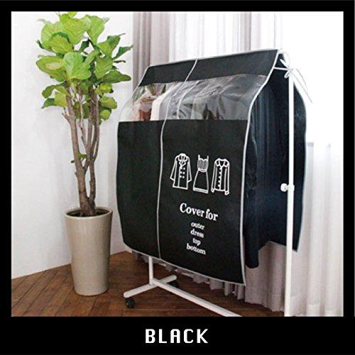 [Happylab] ハンガーラックカバー パイプハンガーカバー 選べる3色 パイプハンガー (ブラック)