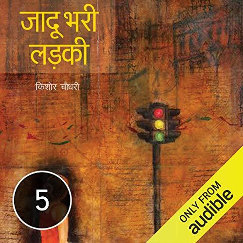 Jaadu bhari ladki cover art
