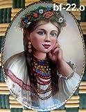 Fedoskino Russian Beauty Lacquer Box * bf-22.o