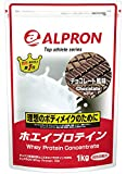 アルプロン ホエイプロテイン100 1kg【約50食】チョコレート風味(WPC ALPRON 国内生産)