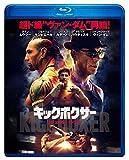 キックボクサー リジェネレーション[Blu-ray/ブルーレイ]
