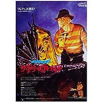 Weuewq エルム街の悪夢5日本映画のポスター背景壁アート写真装飾リビングルームホームギフト-20X28インチフレームなし