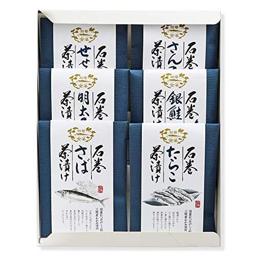 高級 石巻金華 海鮮 お茶漬け6食セット(敬老の日)