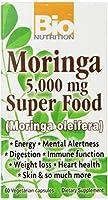 モリンガ・スーパーフード 60Vcaps