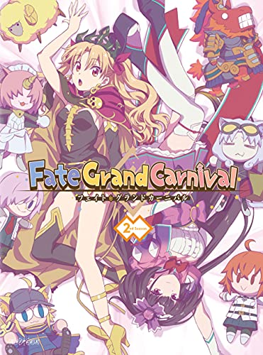 Fate/Grand Carnival 2nd Season(完全生産限定版) [Blu-ray]