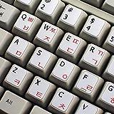 4Keyboard Korean-English Matte Non-Transparent Keyboard Stickers White Background for Desktop, Laptop and Notebook