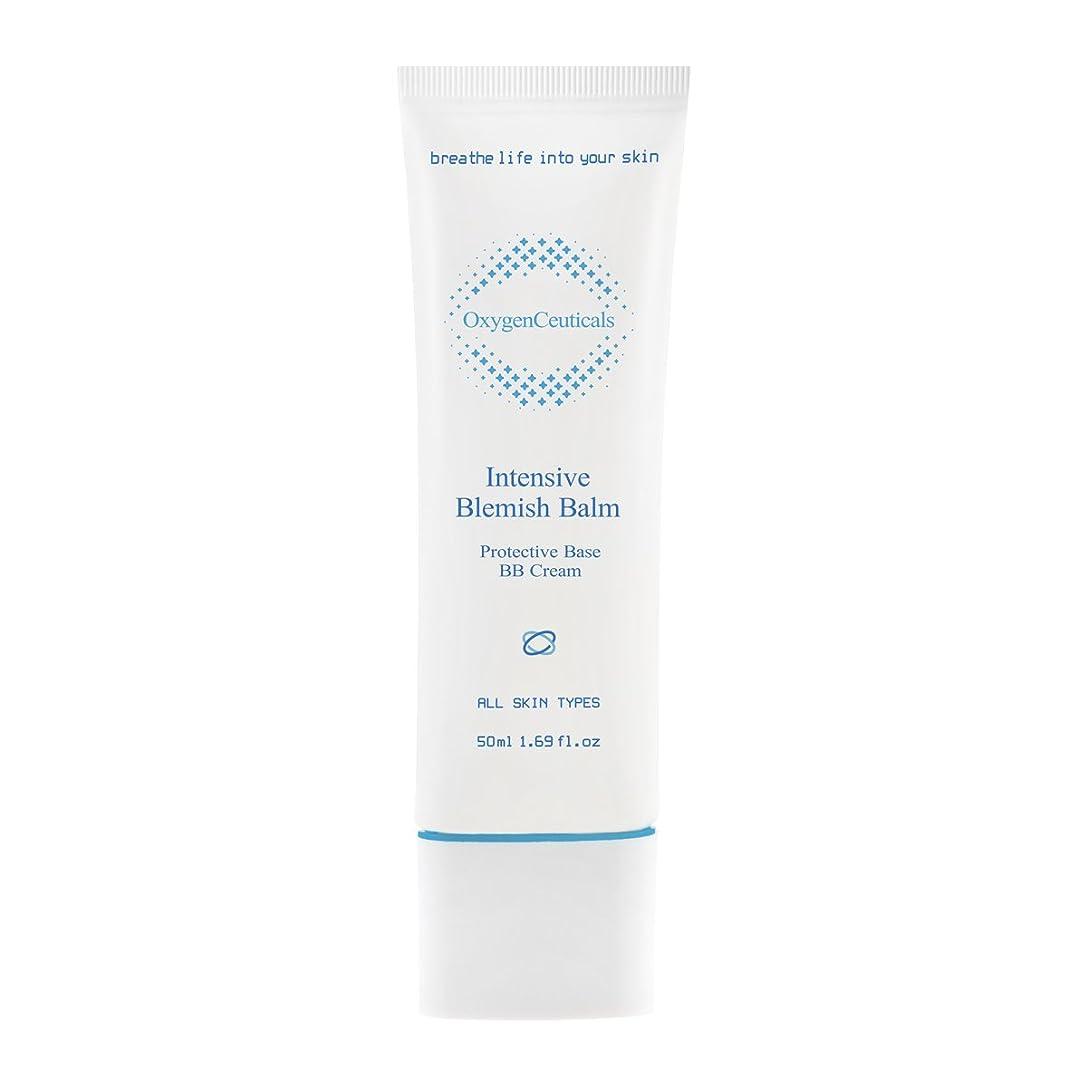 部線形ダイアクリティカル[ Oxygen Ceuticals ] オキシジェンシューティカルズ 酸素BBクリーム[再.生BB] 50ml. Intensive Blemish Balm(BB Cream) 50ml. X Mask Pack 1p.