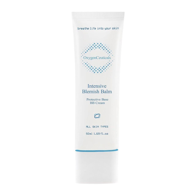 組全体に作ります[ Oxygen Ceuticals ] オキシジェンシューティカルズ 酸素BBクリーム[再.生BB] 50ml. Intensive Blemish Balm(BB Cream) 50ml. X Mask Pack 1p.